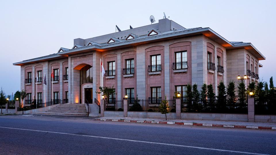 Cavdarhisar / Anemon Hotel